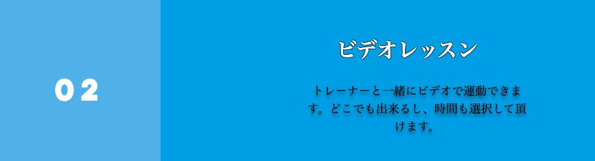KIMIオンラインフィットネス 動画