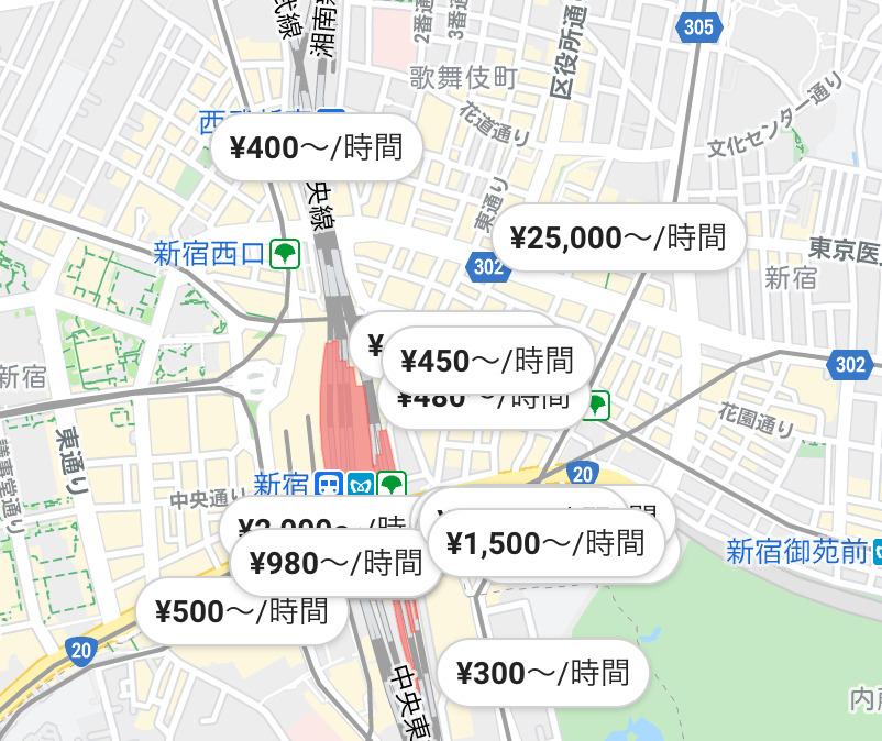スペースマーケット 料金