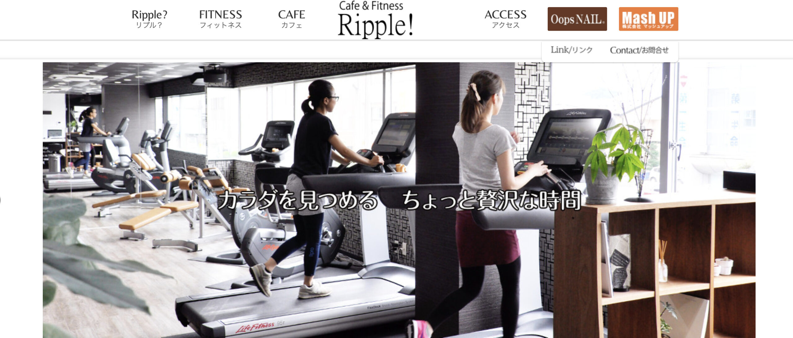 Cafe & Fitness Ripple