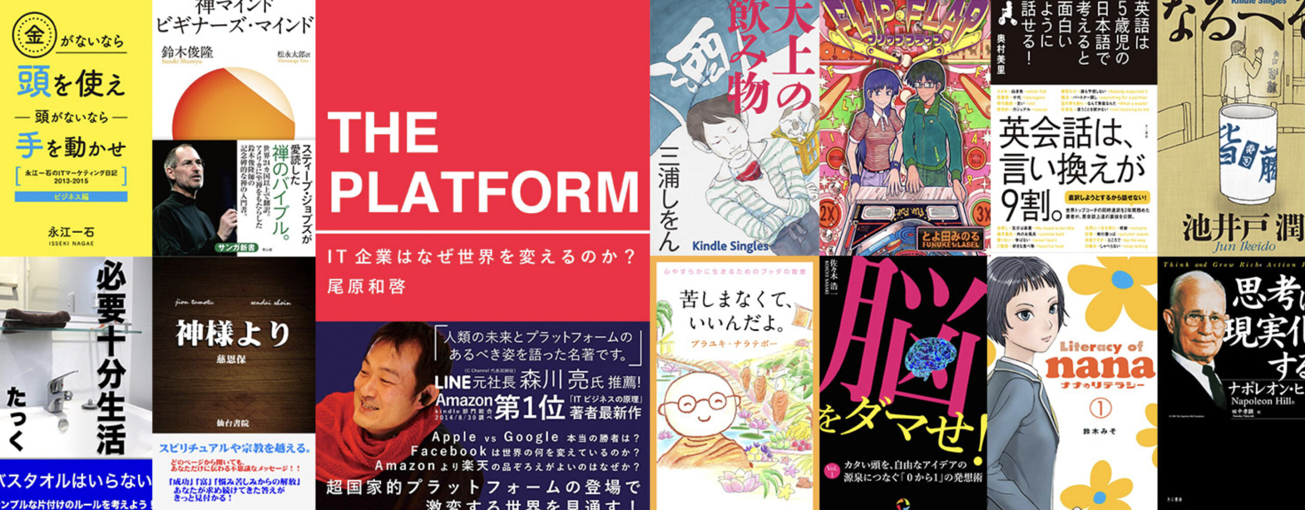 Kindle Unlimited 書籍
